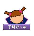 女子サッカースタンプ(試合速報)(個別スタンプ:34)
