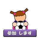 女子サッカースタンプ(試合速報)(個別スタンプ:35)