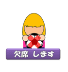 女子サッカースタンプ(試合速報)(個別スタンプ:36)