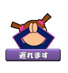 女子サッカースタンプ(試合速報)(個別スタンプ:38)