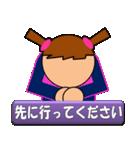 女子サッカースタンプ(試合速報)(個別スタンプ:39)