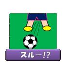 女子サッカースタンプ(試合速報)(個別スタンプ:40)