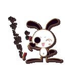 モノうさシャドウ3(個別スタンプ:02)