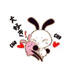 モノうさシャドウ3(個別スタンプ:21)