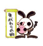 モノうさシャドウ3(個別スタンプ:23)