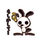 モノうさシャドウ3(個別スタンプ:25)