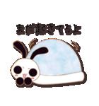 モノうさシャドウ3(個別スタンプ:35)