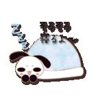 モノうさシャドウ3(個別スタンプ:36)