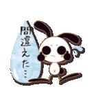モノうさシャドウ3(個別スタンプ:37)