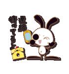 モノうさシャドウ3(個別スタンプ:39)