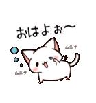だいすきネコちゃん3☆年末年始プラスα(個別スタンプ:1)