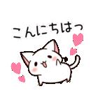 だいすきネコちゃん3☆年末年始プラスα(個別スタンプ:2)