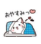 だいすきネコちゃん3☆年末年始プラスα(個別スタンプ:3)