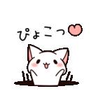 だいすきネコちゃん3☆年末年始プラスα(個別スタンプ:4)