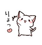 だいすきネコちゃん3☆年末年始プラスα(個別スタンプ:5)