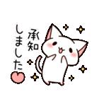 だいすきネコちゃん3☆年末年始プラスα(個別スタンプ:7)