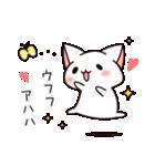 だいすきネコちゃん3☆年末年始プラスα(個別スタンプ:8)
