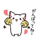 だいすきネコちゃん3☆年末年始プラスα(個別スタンプ:9)