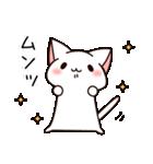 だいすきネコちゃん3☆年末年始プラスα(個別スタンプ:10)