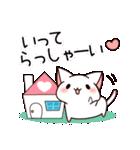 だいすきネコちゃん3☆年末年始プラスα(個別スタンプ:13)