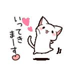 だいすきネコちゃん3☆年末年始プラスα(個別スタンプ:14)