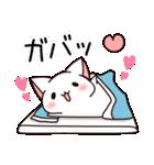 だいすきネコちゃん3☆年末年始プラスα(個別スタンプ:16)
