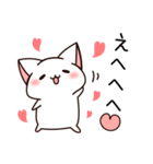 だいすきネコちゃん3☆年末年始プラスα(個別スタンプ:17)