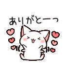 だいすきネコちゃん3☆年末年始プラスα(個別スタンプ:19)