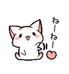 だいすきネコちゃん3☆年末年始プラスα(個別スタンプ:21)
