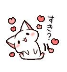 だいすきネコちゃん3☆年末年始プラスα(個別スタンプ:23)