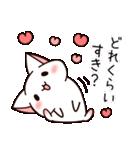だいすきネコちゃん3☆年末年始プラスα(個別スタンプ:24)