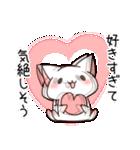 だいすきネコちゃん3☆年末年始プラスα(個別スタンプ:25)