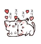 だいすきネコちゃん3☆年末年始プラスα(個別スタンプ:26)