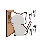 だいすきネコちゃん3☆年末年始プラスα(個別スタンプ:27)
