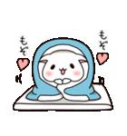 だいすきネコちゃん3☆年末年始プラスα(個別スタンプ:29)