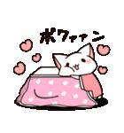 だいすきネコちゃん3☆年末年始プラスα(個別スタンプ:30)