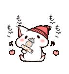 だいすきネコちゃん3☆年末年始プラスα(個別スタンプ:31)