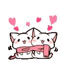 だいすきネコちゃん3☆年末年始プラスα(個別スタンプ:32)