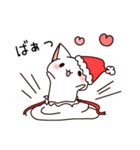 だいすきネコちゃん3☆年末年始プラスα(個別スタンプ:33)
