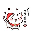 だいすきネコちゃん3☆年末年始プラスα(個別スタンプ:34)