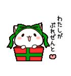 だいすきネコちゃん3☆年末年始プラスα(個別スタンプ:35)