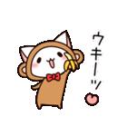 だいすきネコちゃん3☆年末年始プラスα(個別スタンプ:36)