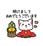 だいすきネコちゃん3☆年末年始プラスα(個別スタンプ:37)