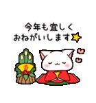 だいすきネコちゃん3☆年末年始プラスα(個別スタンプ:38)