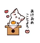 だいすきネコちゃん3☆年末年始プラスα(個別スタンプ:39)