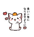 だいすきネコちゃん3☆年末年始プラスα(個別スタンプ:40)