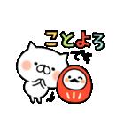 ネコすけの冬&正月(個別スタンプ:02)