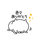 ネコすけの冬&正月(個別スタンプ:09)