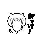 ネコすけの冬&正月(個別スタンプ:21)