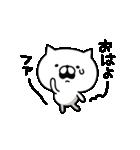 ネコすけの冬&正月(個別スタンプ:23)